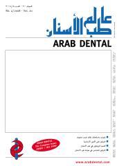 AD_4-08a.pdf