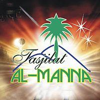 Muhammad taha al junayd (Surah An naas)..mp3