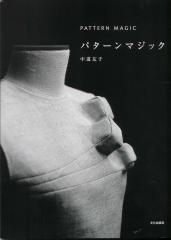 Patten_Magic_1_book_modelagem_japonesa.pdf