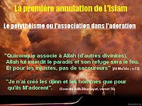 http://dc361.4shared.com/img/YgK0uCX0/s7/0.6039842067804047/La_premire_annulation_Le_polyt.png