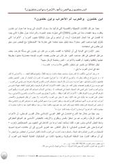 Ibn Khaldoun et les Arabes.pdf