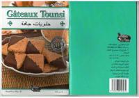 gateaux secs - حلويات جافة_دليلة تونسي_منتدى صمت الجزائر.pdf