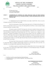 confirmation of contract of cattle piri 2017-2018.docx