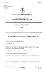 PERINSIP KAUAN K1.pdf