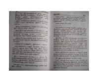 kannile anbirundal -6 final-js.pdf