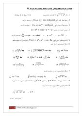 Riyazi2-Hesabdari-Part2-5khordad 89.pdf