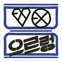 088-EXO-으르렁 (Growl).mp3